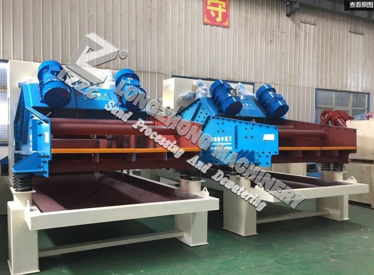 dehydrated zeolites, sand dewatering desliming machine in hot sale