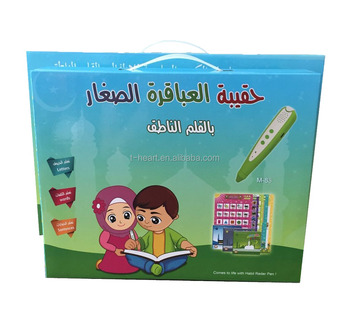 Arabic English French 3 Language Reading Pen Books For Kids