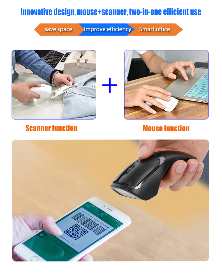China Mini Cordless Handheld 2D Mouse Barcode Scanner with Memory HM3