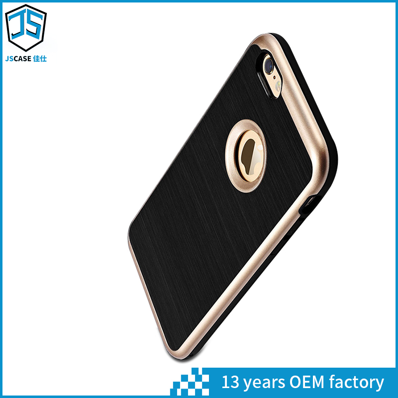 2017 New Protective Phone 2 in 1 TPU+PC Phone Cases for iphone 7 Mobile Phone Accessories