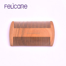 Home Customized logo Green sandalwood beard hair Common comb