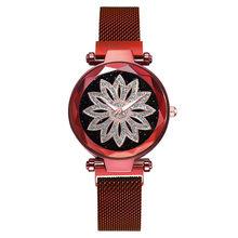 Zyym Роскошные Брендовые женские часы, женские часы с магнитной пряжкой и бриллиантами, наручные часы для женщин, подарки(Китай)