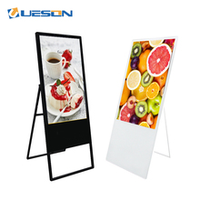 Indoor <span class=keywords><strong>Portable</strong></span> LCD Digital Signage Modis Floor Stand LCD Iklan Pemain