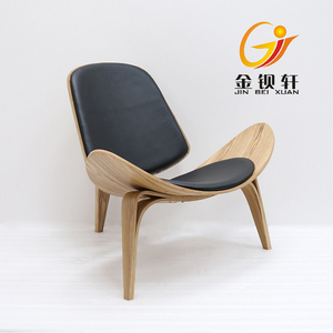 Great design living room bentwood floor beetle chair,bedroom furniture guangdong