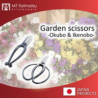 Japanese Flower Scissors Okubo