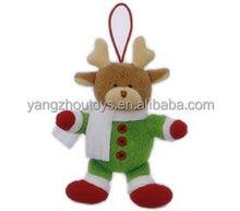 Teddy Bear Christmas Ornaments, Teddy Bear Christmas Ornaments ...