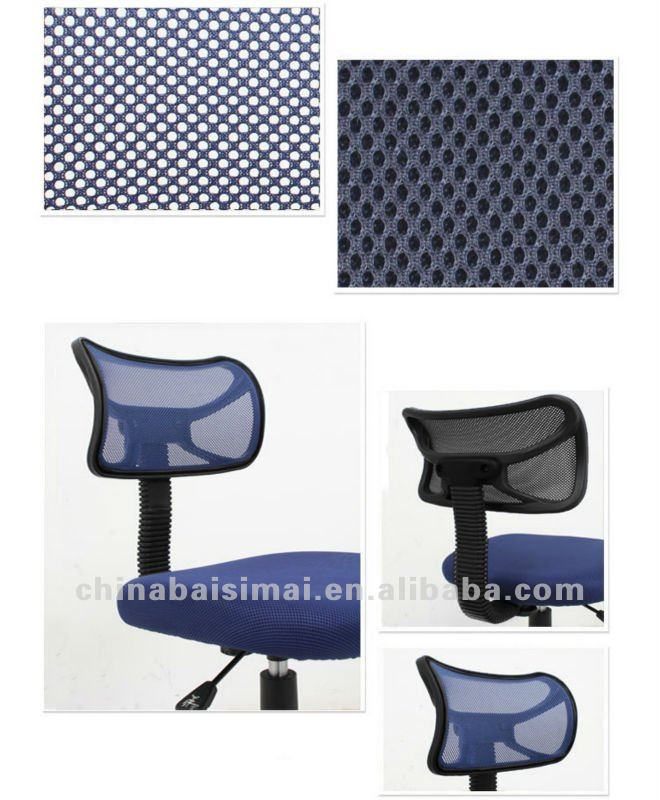 B305 colorful cute cheap price mesh gaslist office chair for Cheap cute furniture