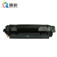 Купить Для Hp Cf279 оптом из Китая