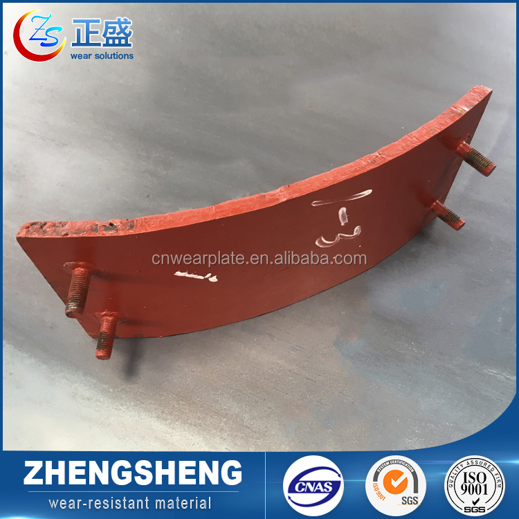High strength impact resistance bimetallic curved plates ball mill liner and hopper steel sheet plate