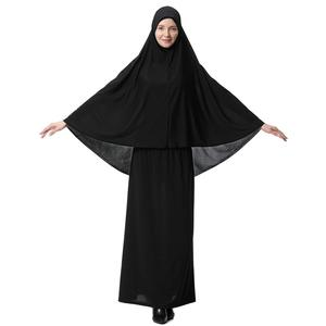 Fashionable New Arrival Abaya Designs Hijab Gowns Turkish Clothing Muslim Dress Long Maxi Kaftan Multicolor