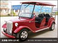 factory price good quality electric antique car