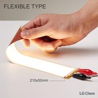UIV Eyes Protect Flexible OLED Light Panel