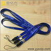 mobil phone strap 1cm wide customized logo branded lanyard dye sublimation lanyard