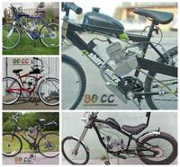 gas engine motor/motorized bicycle/cheap motorized bicycle