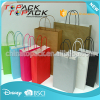 Recycled Top Quality New Design flat bottom kraft popular hand paper bag