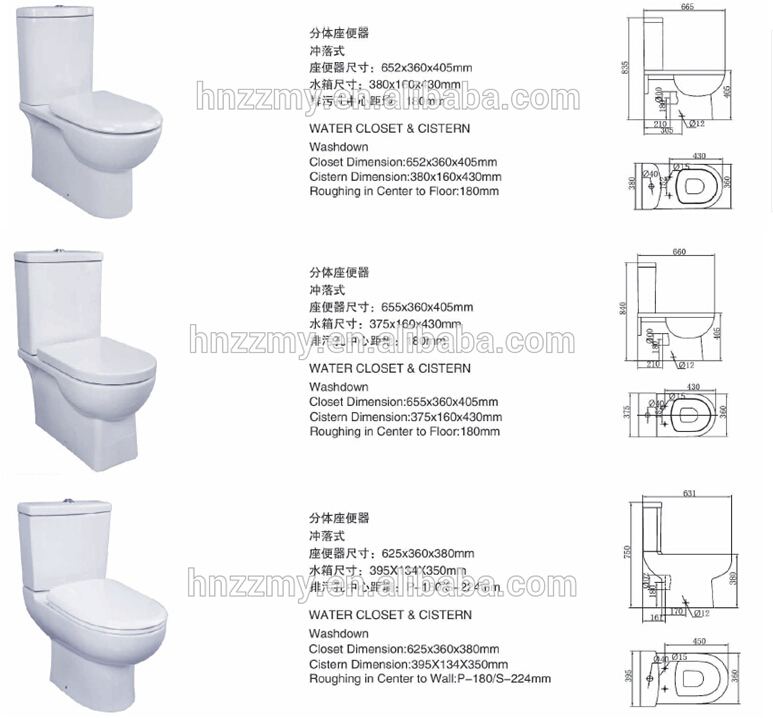 Bathroom Ceramic Wash Basin And Commode Set For Sri Lanka Market Buy Wash Basin And Commode