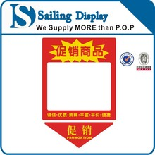 Promotional plastic price sign board for supermarket