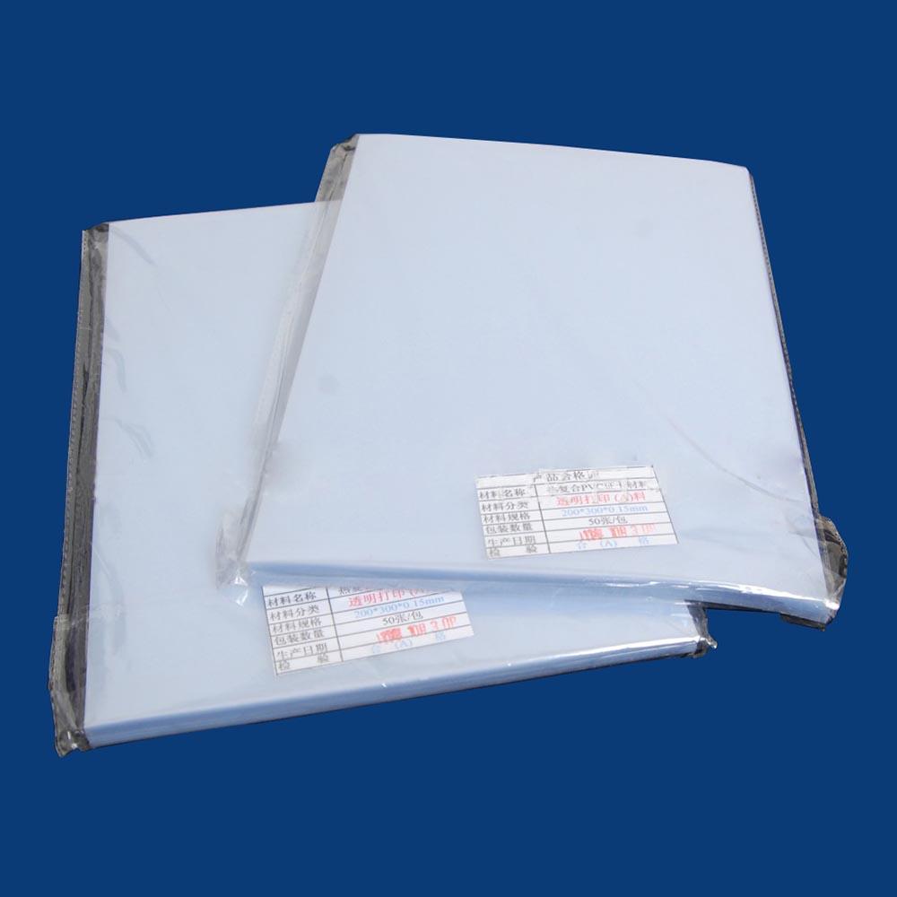 white pvc for id cards printing dragon sheet buy pvc for id