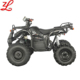 Cheap 60v 1500w electric atv