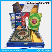 Best Price Quran Digital Quran Read Pen for Muslim