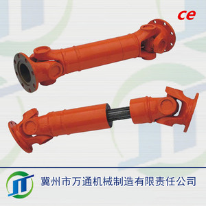 SWC Cardan Shaft universal coupling easy mounting propeller shaft