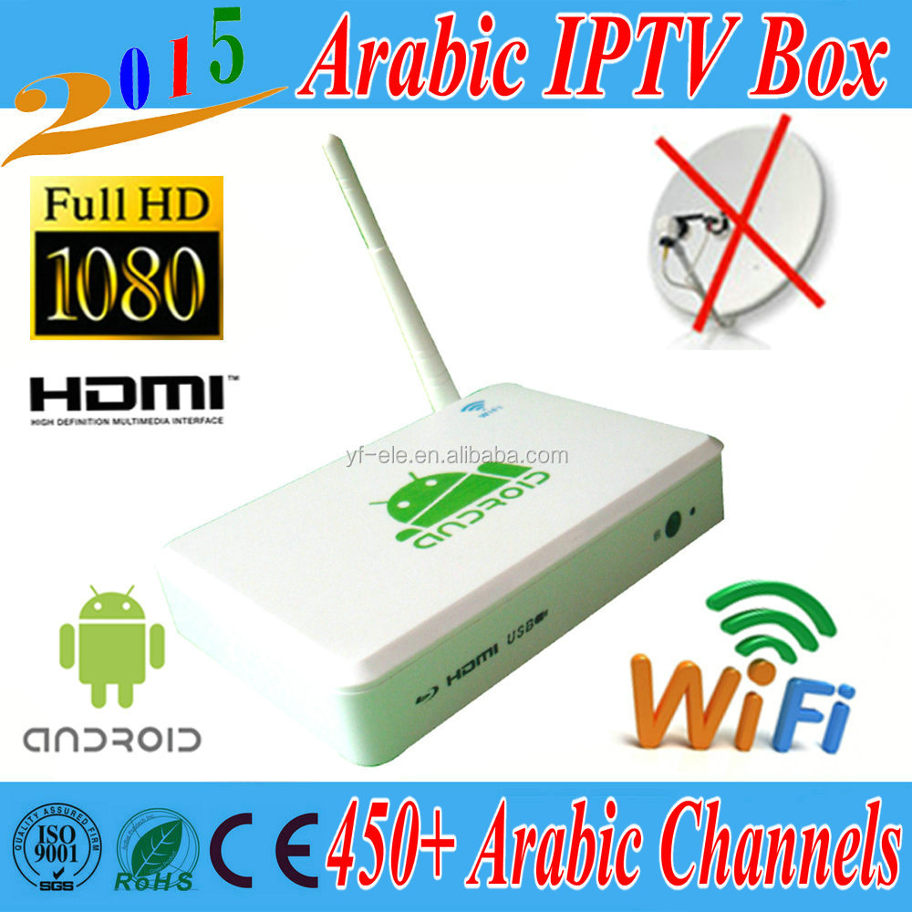 2015 quad core arabic iptv box,free watching support XBMC iptv arabic channels include BN sports and MB,OS 2 Year free