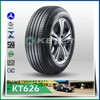 Car Tire Pcr Tires Auto Parts famous chinese brand
