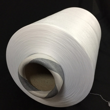 Hot sale 100% polyester filament raw yarn 75D/ 36F White