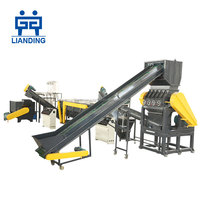 High quality waste film plastic recycling machine/pp pe washing line