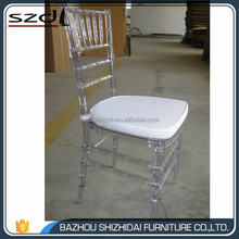 Outdoor Ceremony Clear Resin Chiavari Chair PC Clear Tiffany Chair SDB-402