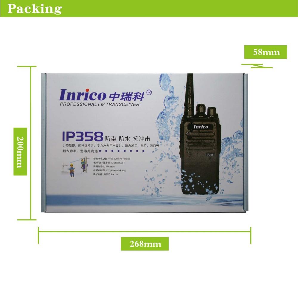 2016 inrico popular waterproof two way radio