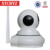 Pan and Tilt 720P professional home security P2P wifi IP network camera