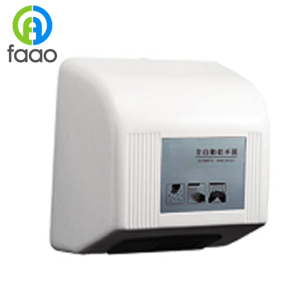 Battery Operated Hand Dryer, Battery Operated Hand Dryer Suppliers And  Manufacturers At Alibaba.com