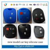 silicone car key protective for Hyundai protective cover