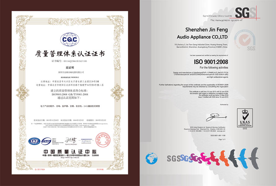 New-certificate