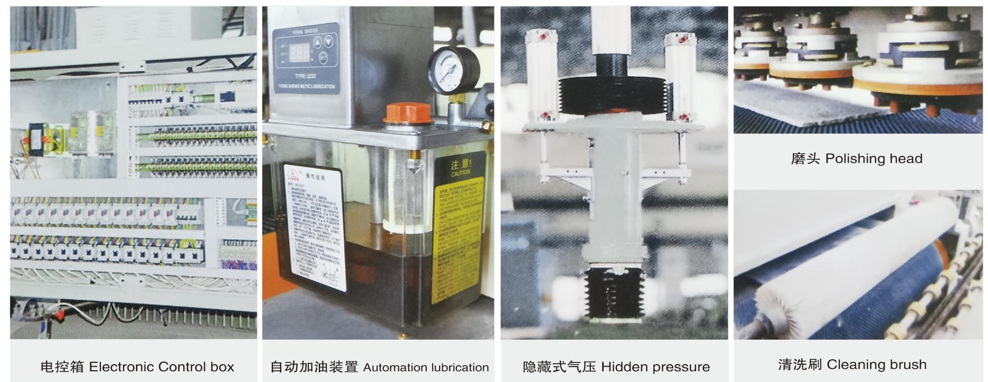FRT-24C Automatic stone Granite Polishing Machine