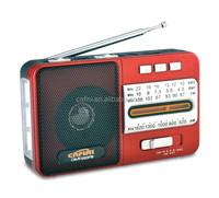 Cafini cute portable Radio