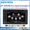 car dvd gps player for Great Wall Wingle 5/steed 5 7 inch touch screen car gps navigation +TV BT CD MP3 USB AM FM MUSIC player