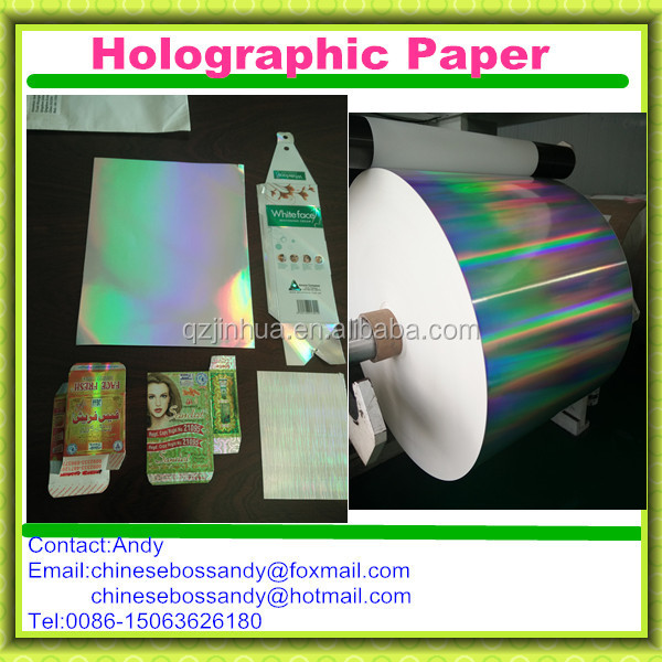Transfer holographic cosmetic wrapping <strong>paper</strong>