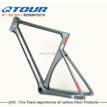 OLD 130mm 10mm QR Carbon Road bike Frame carbon bicycle frame R02-C Brake