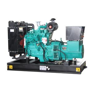 AOSIF Diesel power max generator,stand for generator