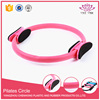 2017 China low factory price best factory small pilates ring circle