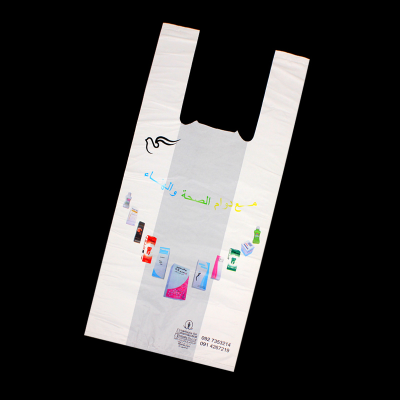 Factory price Plastic bag faisalabad,have a nice day t shirt plastic bag with compostablet shirt packaging plastic bag