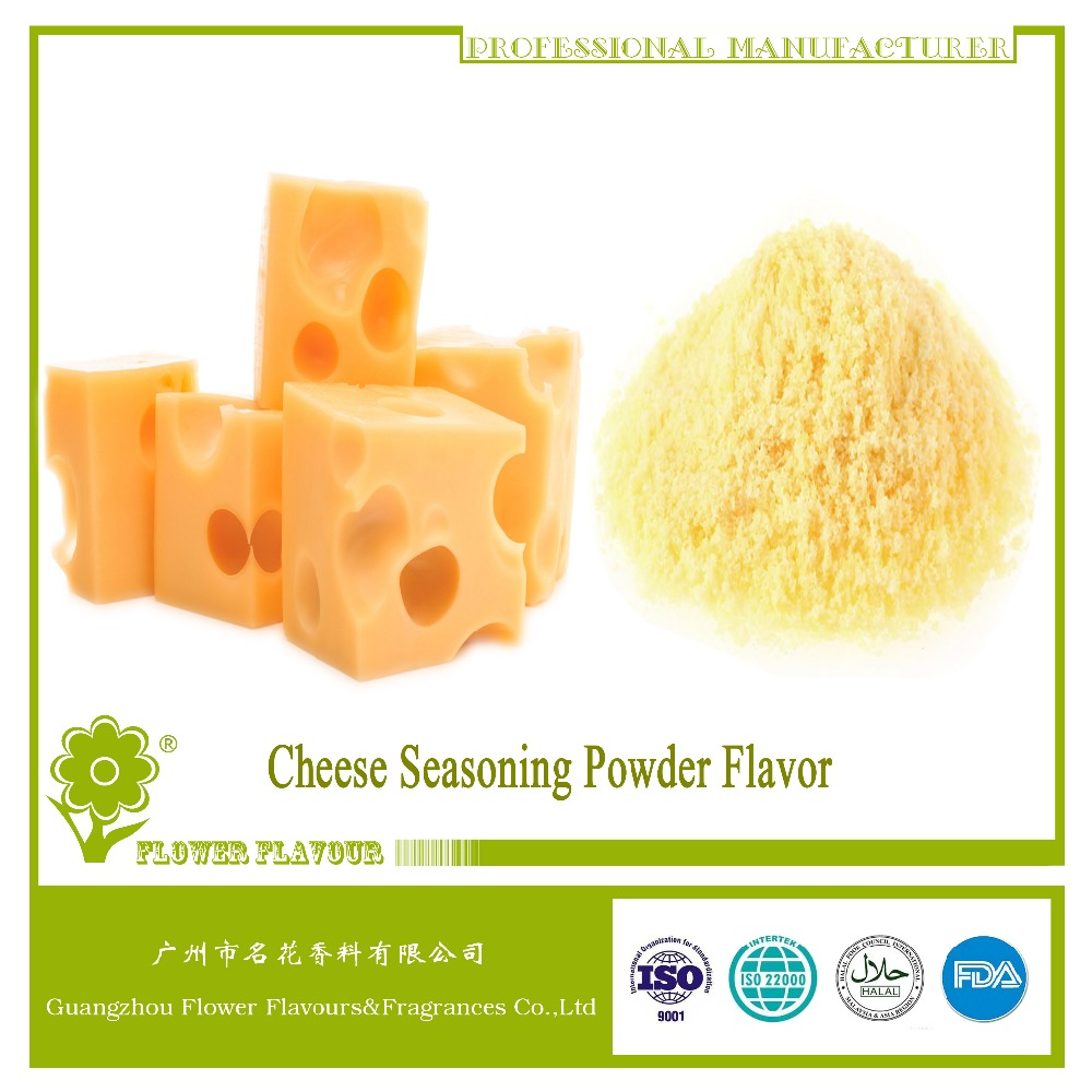 Wholesale Professional Cheese powder Flavor for baking food