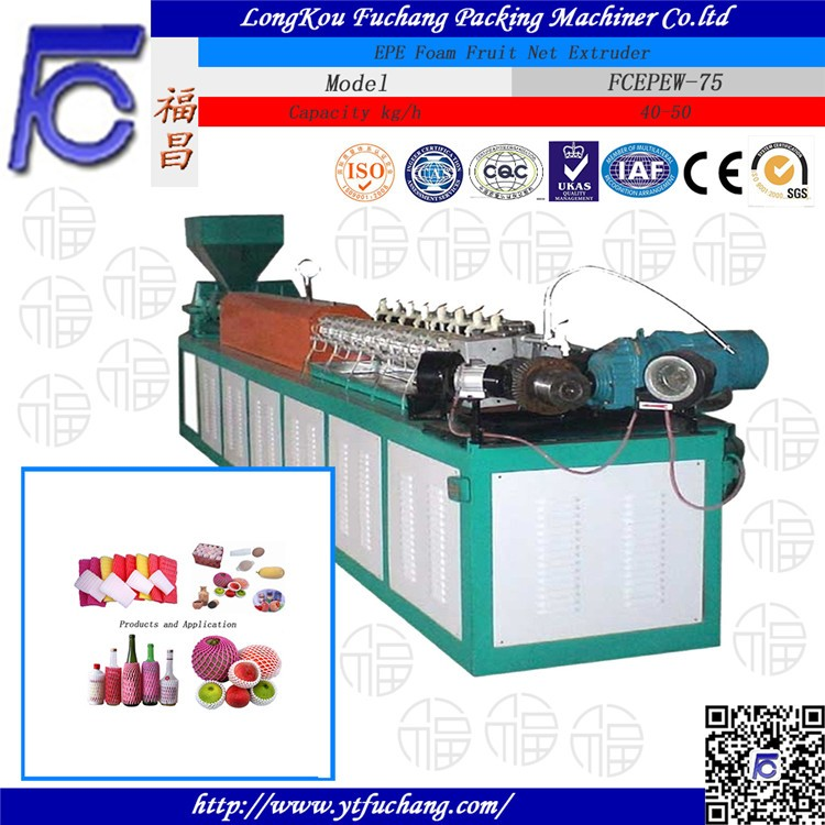 Expandable Polyethylene foam fruit net Extrusion Machine FC-75 epe foam fruit net making machine, ep