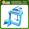 Children Plastic Electric Piano Toys With Microphone