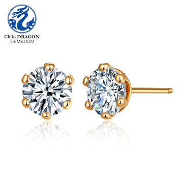 64fb9abc6 Latest Pure Gold Simple Diamond Earring Stud Designs For Women - Buy ...