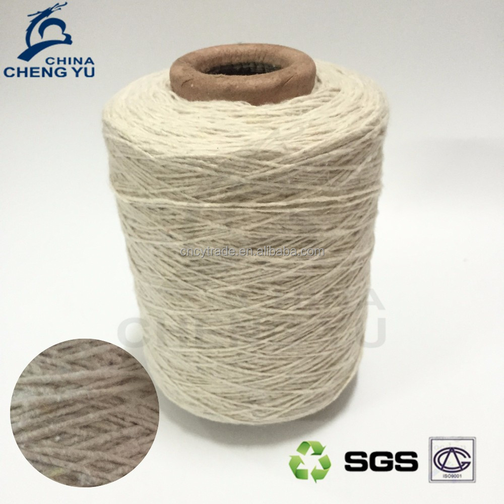 OE Regenerated Cotton Carded Mop Yarn regenerated dust mop yarn blended mop yarn china manufacturer