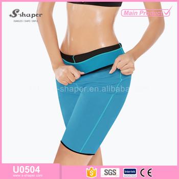 Your transparent latex panties