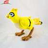 Handmade Overwatch Ganymede Plush Bastion's Bird Friend